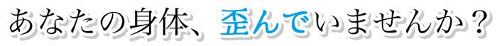 top-yugami