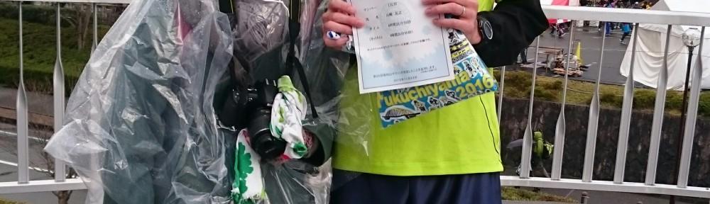 福知山マラソン 2016
