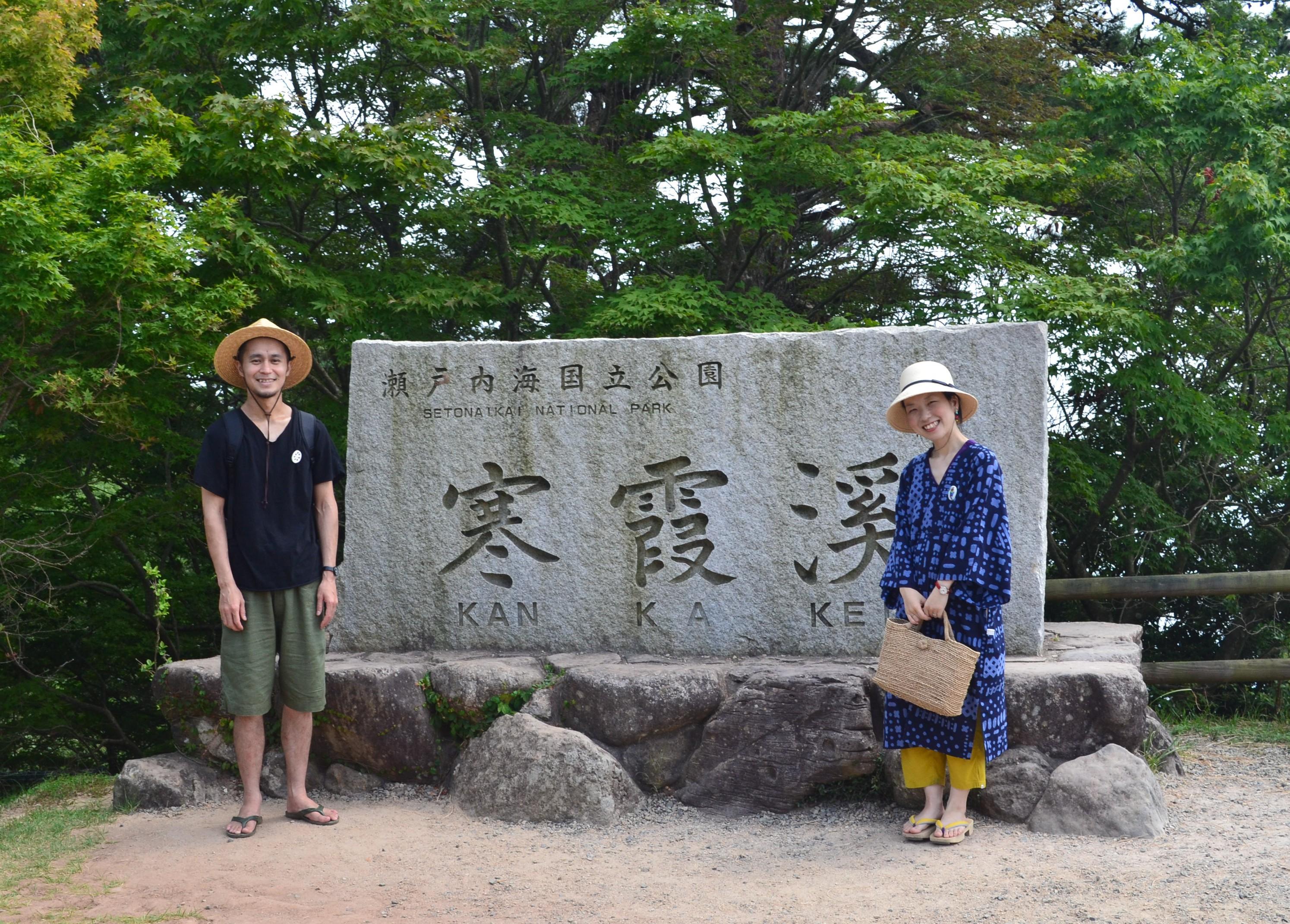 日帰り小豆島(前編)