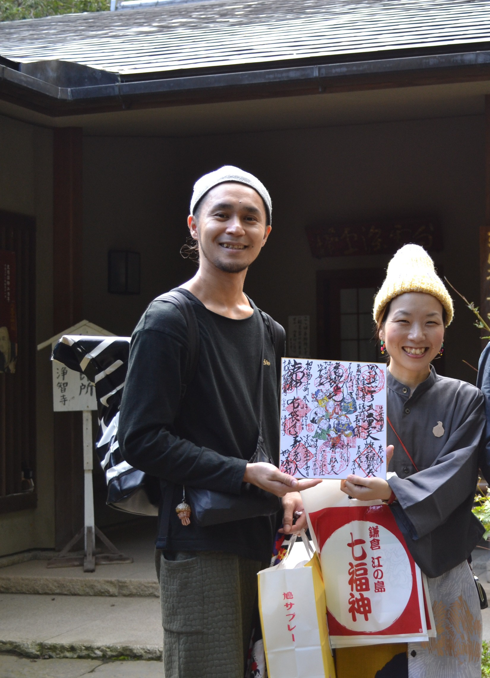 行ってきました②「鎌倉・江ノ島」