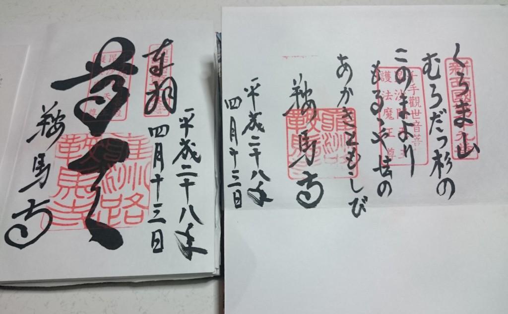 DSC_2439