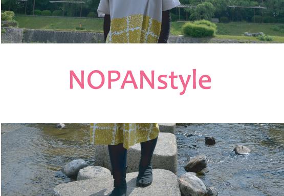 NOPANstyle